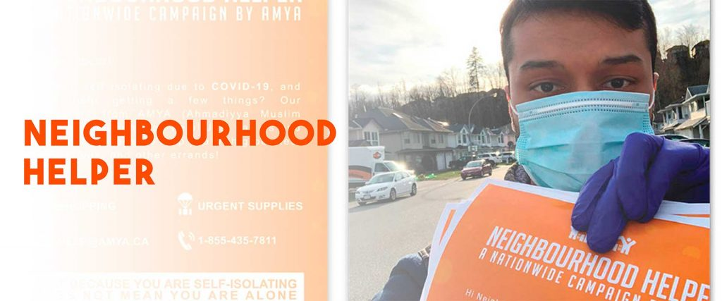 Neighbourbood Helper Campaign